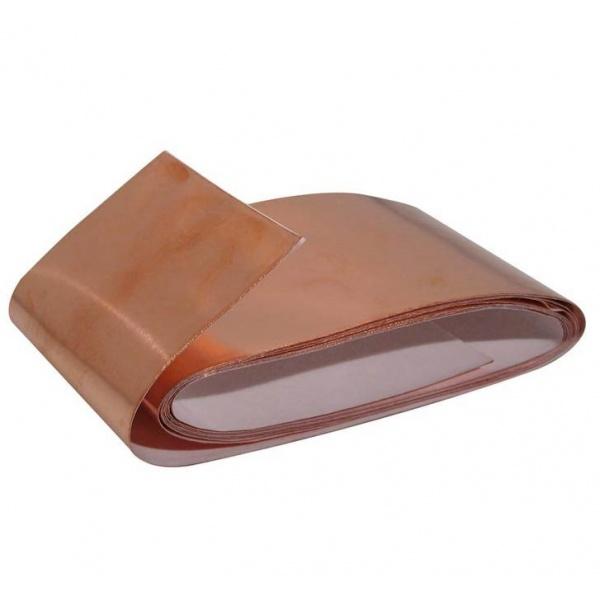 Boston copper shielding tape CST-200X5